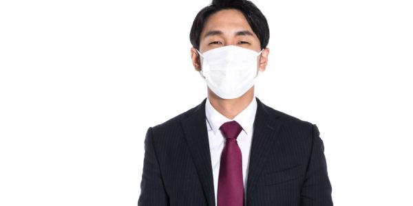 お見合い時、マスク着用で待ち合わせのポイント